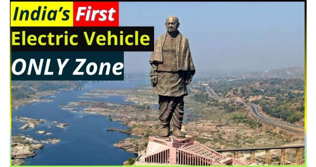 India first Electric vehicles zone only