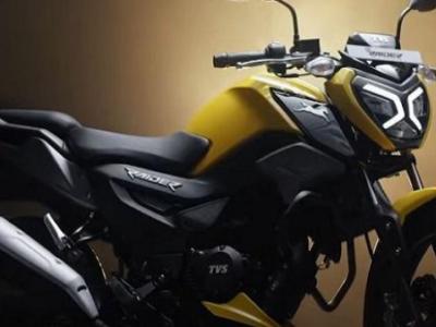 TVS Raideer 125cc