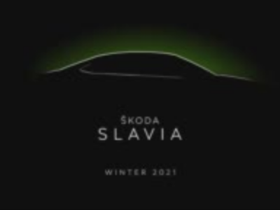 Skoda Slavia